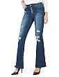 Juniors Exposed Button Flare Jeans