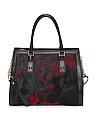 Made In Italy Floral Haircalf Satchel