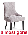 Sonya Accent Chair
