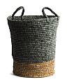 Medium Tapered Basket With Natural Bottom