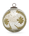 Made In India Oversized Mercury Glass Ornament