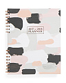 Brushstroke Soft Touch 2017 Planner