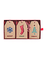Set Of 12 Classic Gift Tags