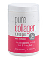 Collagen Drink Powder For Skin