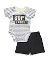 Baby Boys Sup Ladies Bodysuit Short Set