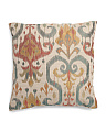 20x20 Niabi Ikat Pillow