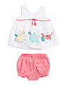 Baby Girls Animal Parade Bloomer Set