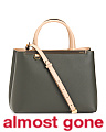 Made In Italy Petite 2jours Leather Tote