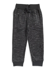 Little Boys French Terry Joggers