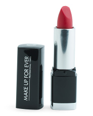Rouge Artist Natural Lipstick