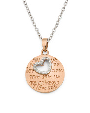 Made In Israel 14k Gold And Diamond Love Heart Necklace