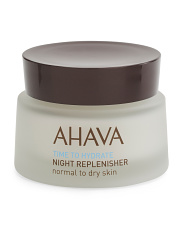 1.7oz Essential Night Skin Replenisher