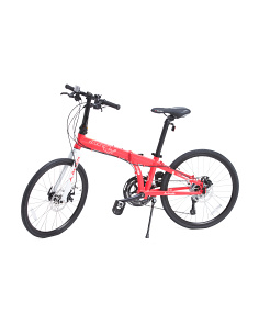 Atocha 18 Speed Alloy Folding Bike