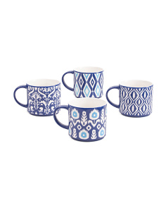 4pc Geometric Print Mug Set
