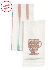 Espresso Kitchen Towels