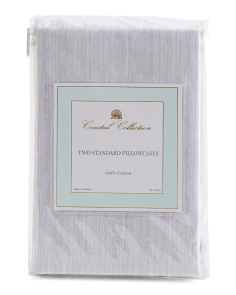200tc Heathered Pillowcase Set