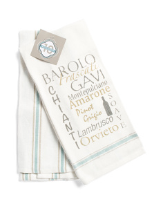 Made In India Set Of 2 Wine Kitchen Towels