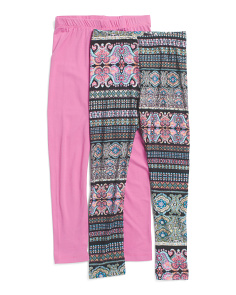 Little Girls 2pk Super Comfy Leggings
