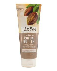 Coco Butter Softening Lotion