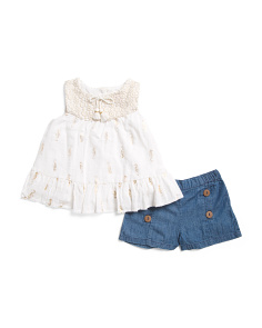 Toddler Girls 2pc Foil Feather And Lace Short Set