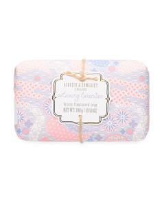 10.58oz Relaxing Lavender Wrapped Soap