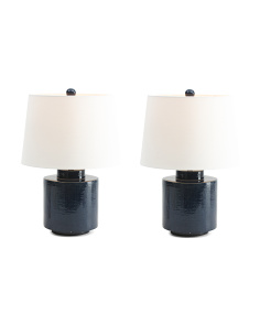 Set Of 2 Textured Ceramic Lamps