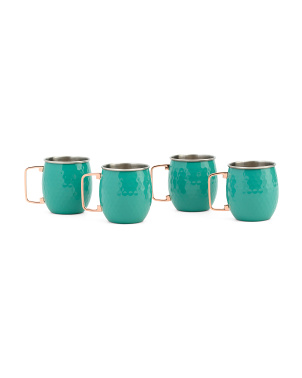 4pc Hammered Mule Mug Set
